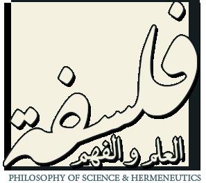 فهم الدين - موقع الكاتب يحيى محمد